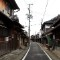 yuasa-street