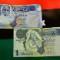 Libya cash