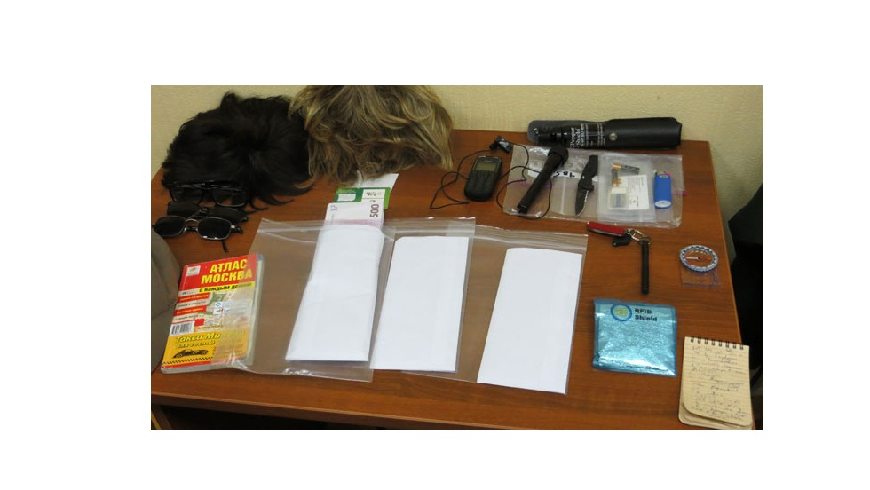 The FSB says these were his belongings, including wigs, sunglasses and  knives.
