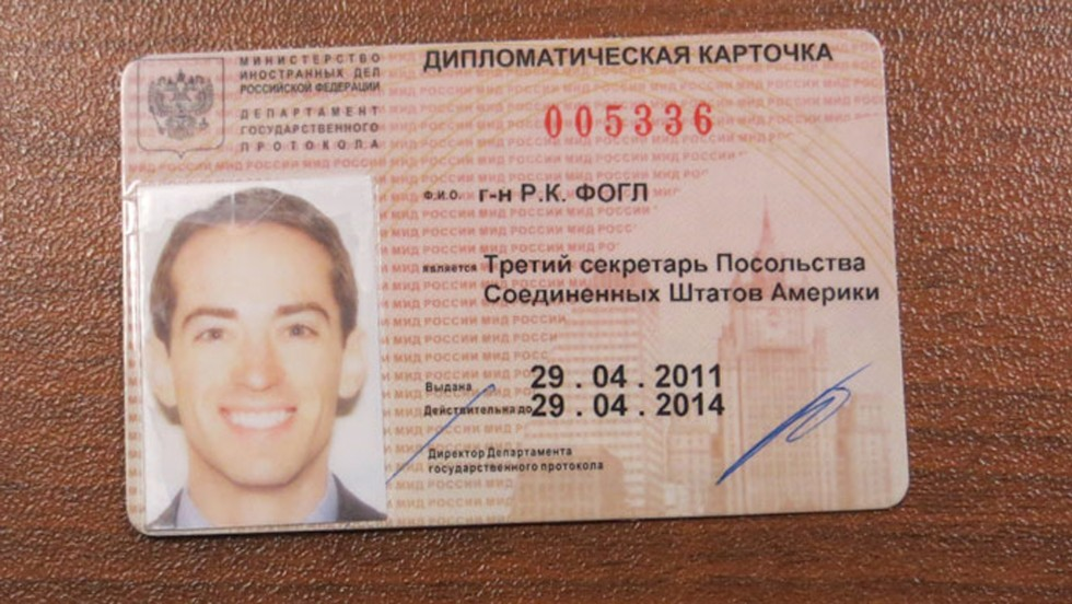 The FSB released this photo of his Russian ID card.