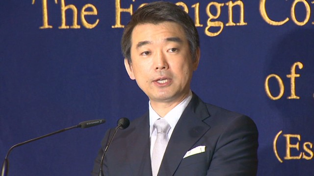 'Comfort women' comments cause outrage