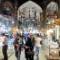 Iran travel gallery 9 Bazar-e Bozorg