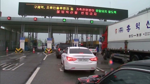 Will Kaesong return to normal?