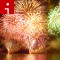 irpt fireworks cannes Min Zaw Mra