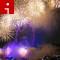 irpt fireworks london Kenneth Ngyuwai
