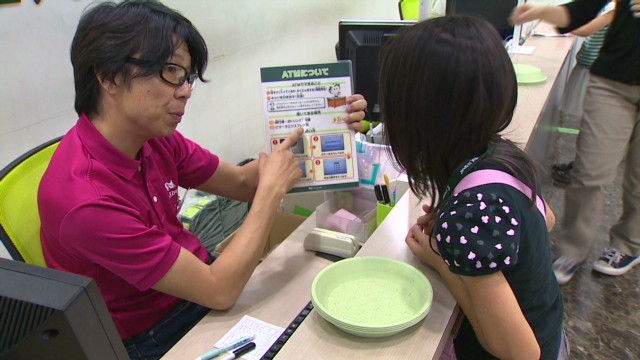 Kids' park teaches financial skills