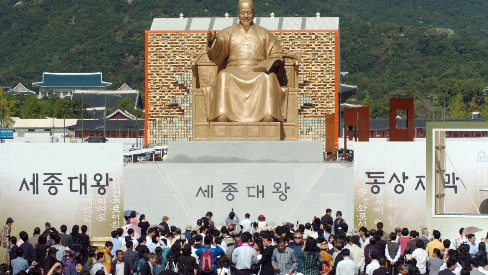 Fans of the Korean alphabet can rejoice on Hangul Day, which commemorates the invention of the writing system. The Hangul Society created the holiday in 1926, though there has been some debate over the actual date. The day is celebrated on October 9 in South Korea, and January 15 in North Korea.