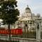 china replica white house 3