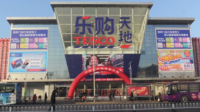qmb pkg boulden tesco in china_00001723.jpg
