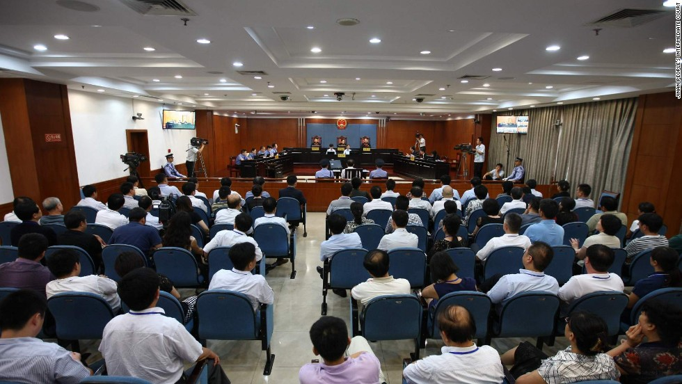 An overview of the courtroom on August 22 where Bo is standing trial on charges of bribery, embezzlement and abuse of power.