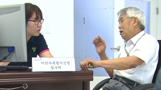 pkg hancocks korea family reunions_00001620.jpg