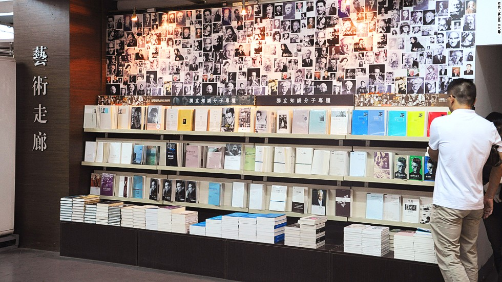 This corner honors global intellectuals, not something found in a typical bookshop in China.