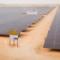 solar energy africa mauritania plant