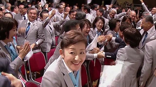 Tokyo wins 2020 Summer Olympic bid