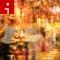 irpt diwali singapore bazaar