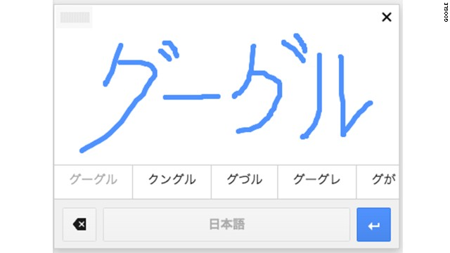 The tool is mainly designed for languages in which some characters are easier to draw than type.