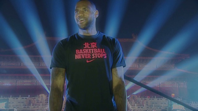 lebron james in china_00012212.jpg
