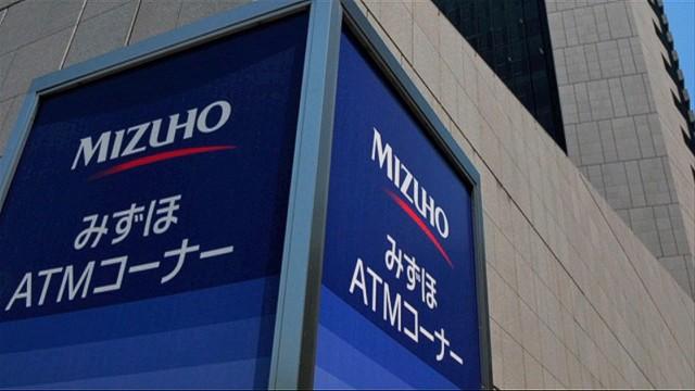 Japan begins probe against Yakuza, banks