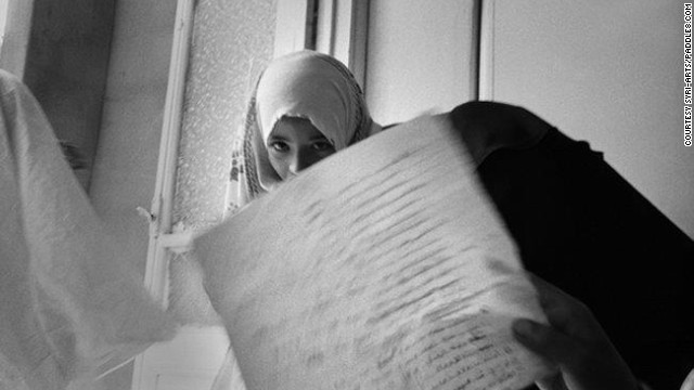 Rania Matar's 'A Passage from the Koran.'
