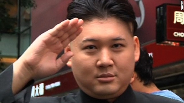 Singer mistaken for North Korean leader