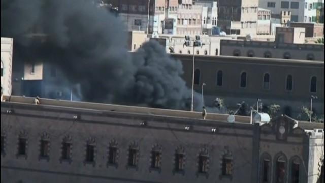 Yemen Defense Ministry attacked