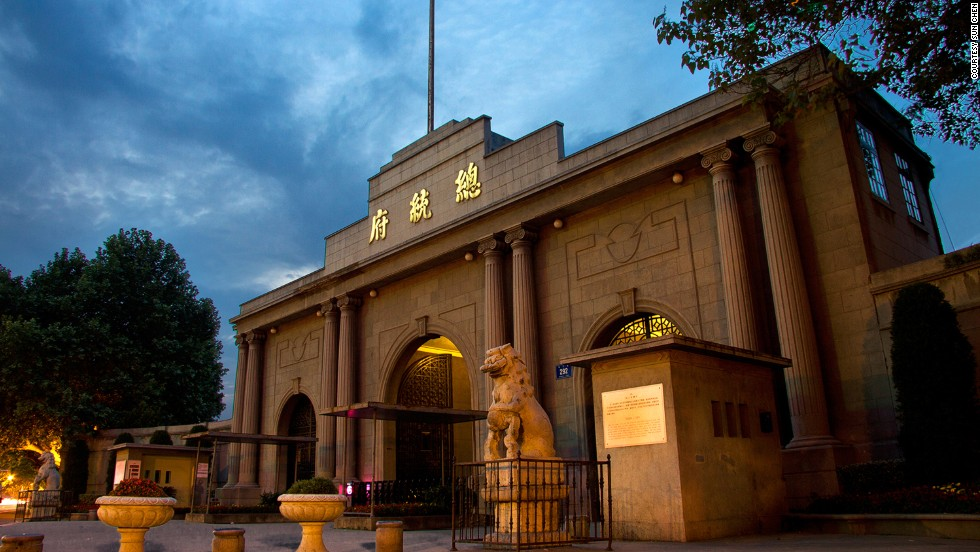 """Behind the two-dimensional front door of the Presidential Palace sits the most interesting and beautiful mansion in Nanjing. Built in the mid-1300s, it houses traditional Chinese gardens, architecture from different eras and important government offices. The building has been a witness to Chinese history -- numerous leaders have made it their headquarters.<a href=""""http://edition.cnn.com/2013/09/02/travel/nanjing-book-shop/index.html""""><br />MORE: China's most beautiful bookshop ... in a car park</a>"""