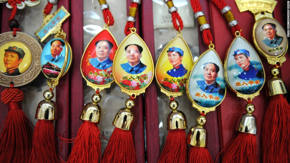 This photo taken last year shows Mao Zedong memorabilia at a museum