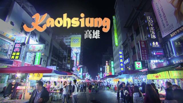 spc cnngo kaohsiung taiwan a_00004302.jpg
