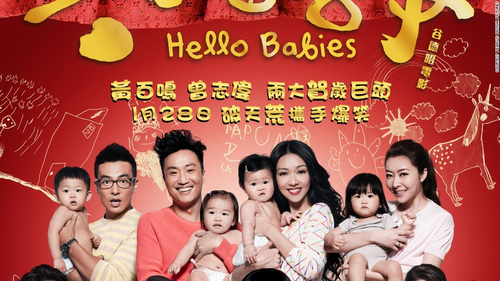 "Absurd yet (usually) funny ""hesuipian"" (LNY genre) films are much like Christmas movies -- uplifting holiday comedies with feel good endings. This year's anticipated hesuipian hit, released in Hong Kong on January 28, is called ""Hello Babies."""