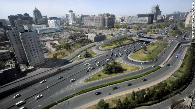 Beijing's second ring road.