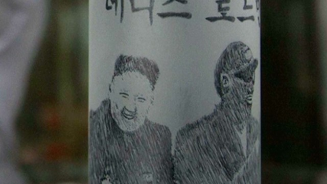lead rodman gifts to kim jong un_00003219.jpg
