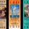 12 Super Bowl tickets