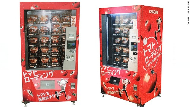 Kagome's tomato vending machine will serve runners