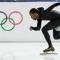 Cool sochi skating