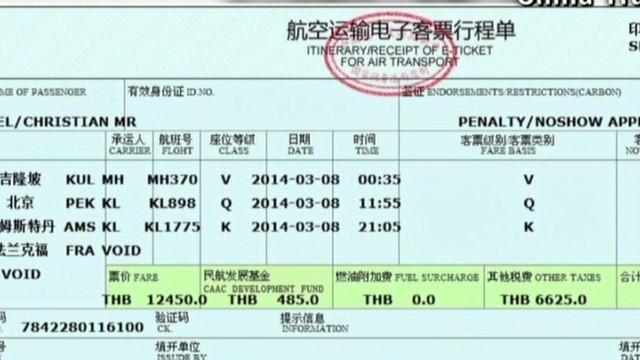 Flight 370: Mystery passenger ID'd