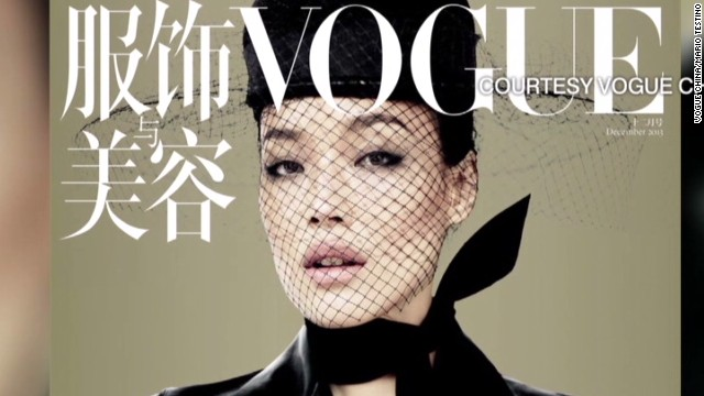 Why Vogue China is more than fashion