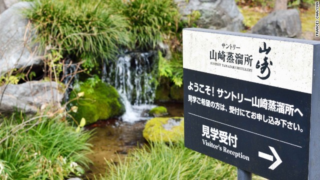 Yamazaki is celebrated for its pristine water.