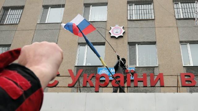 Minimal sign of Ukrainian government
