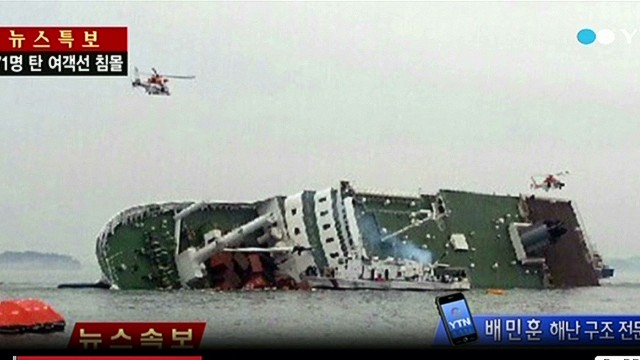 Sinking ship: Two fatalities reported
