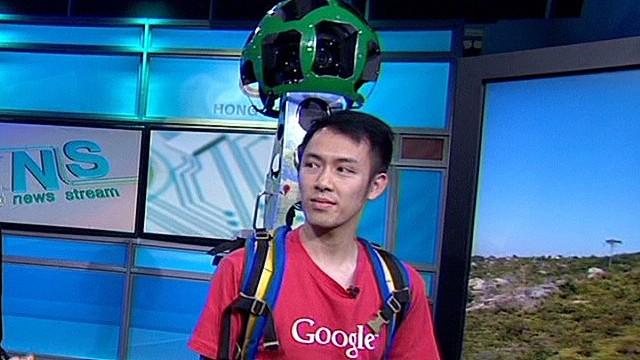 Google Street Mapper goes off-road