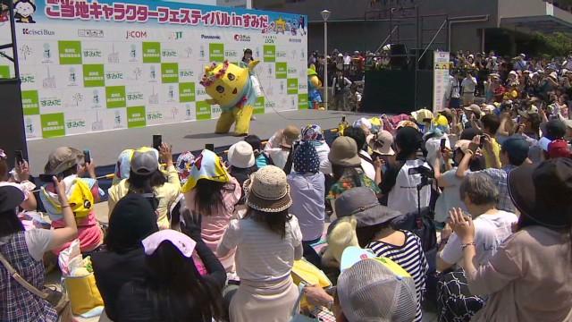 Mascot mania means big bucks in Japan