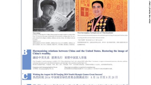 Chen Guangbiao buys a full-page ad in the New York Times (from People's Daily).