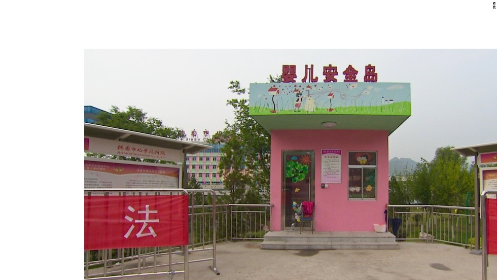 "The Jinan baby hatch, also known as the ""Safe Baby Island,"" is located in the suburbs of Jinan, Shandong Province. Within 11 days of opening, the hatch had received 106 babies, more than the 85 babies it accepted last year in total."