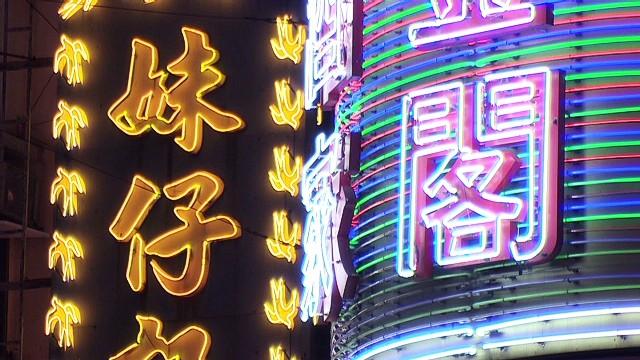 Hong Kong's fading neon signs