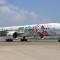 Eva Air Hello Kitty livery
