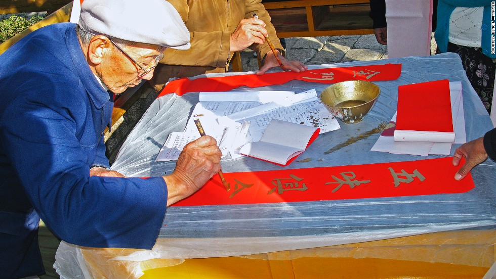 Calligraphy in China is an art form, a meditative practice, a ...