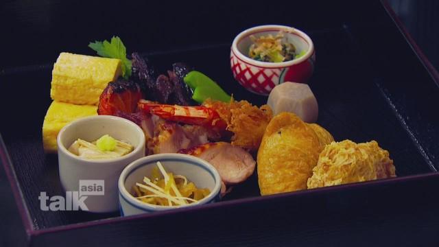 spc talk asia japan food a_00012823.jpg