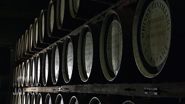pkg newton otr japan worlds top whisky_00003228.jpg