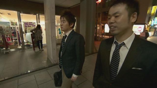 pkg ripley japan gay rights_00012910.jpg