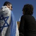 Israel funeral 8